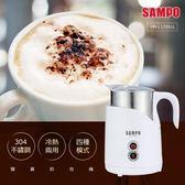 SAMPO 聲寶 冷熱兩用不鏽鋼磁吸式奶泡機 HN-L17051L