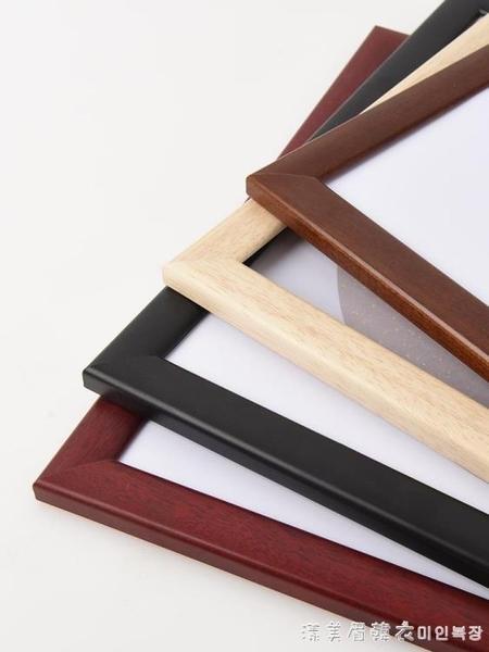 國畫裝裱畫框實木宣紙卡紙相框掛牆簡約書法字畫裱畫框33 3850cm 美眉新品