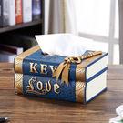 愛情鑰匙書本面紙盒(藍)GBC-3386...