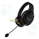 華碩 ASUS TUF GAMING H5 Lite 電競 耳機