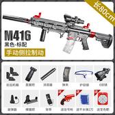 M416電動連發水彈槍兒童手自m4一體吃雞黃金龍骨玩具槍玩具男孩槍 樂印百貨