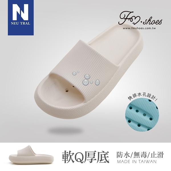拖鞋.MIT防水麻糬拖-米-NeuTral-FM時尚美鞋.2021