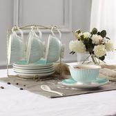 歐式骨瓷咖啡杯碟套裝美式咖啡具英式下午花茶具茶杯勺家用辦公