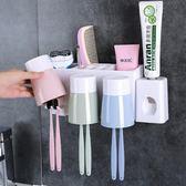 有樂無痕黏貼三口之家洗漱套裝 糖果色牙刷架 創意時尚牙刷架·享家生活馆