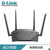 【D-Link 友訊】DIR-1950 AC1900 MU-MIMO Gigabit 無線路由器 【加碼贈口罩收納套】