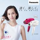 Panasonic 國際牌 奈米水離子吹...