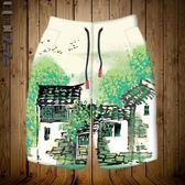 短褲男褲子夏天休閑寬松日系潮大褲衩五分褲男士沙灘褲中國風民居