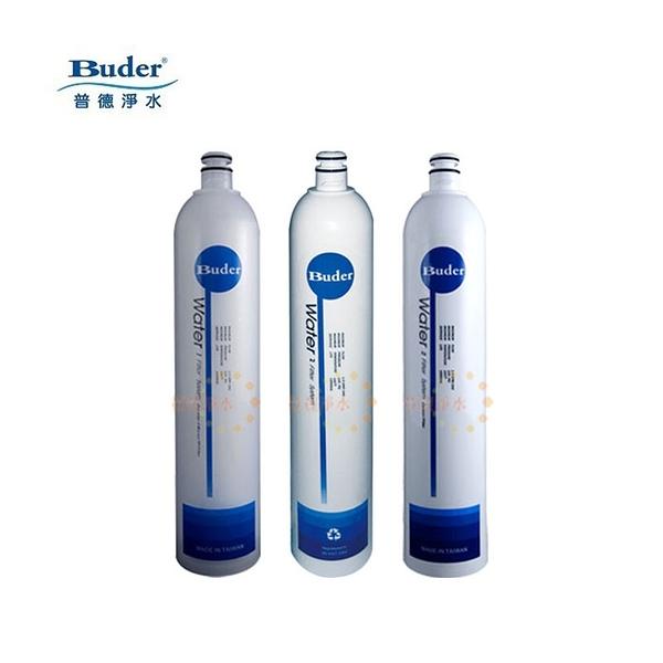 BUDER普德DC快拆RO-1101五微米PP濾心RO-1207樹脂軟水RO-1201活性碳濾心 抑垢軟水組合 荳荳淨水