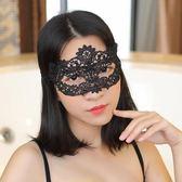 激情蕾絲眼罩夜店面具性感情趣內衣制服配飾