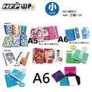 【3折】120個批發 HFPWP 筆記本1 宣導品 禮贈品限量商品 NA6-ALL-120