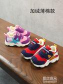 寶寶鞋子女棉鞋男童加絨軟底兒童冬季小童運動鞋2嬰兒1機能鞋3歲0    原本良品