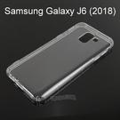 氣墊空壓透明軟殼 Samsung Gal...