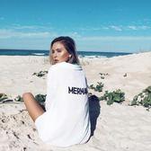 度假海邊防曬衣長袖泳衣外套比基尼罩衫女沙灘外搭大碼 小確幸生活館