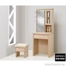 INPHIC-Mag 凱芬2尺洗白旋轉鏡台(含椅)_9PFn