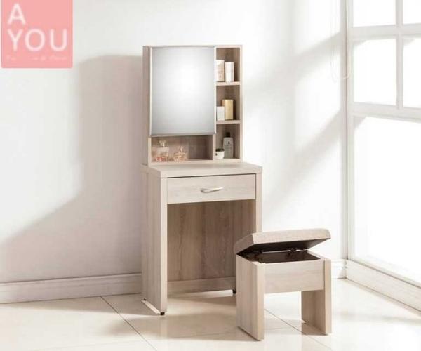 艾瑪2尺鏡台(含椅)(大台北地區免運費)【阿玉的家2020】