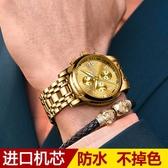 機械手錶 新款男士手錶防水全自動機械表男表瑞士概念時尚潮金色手錶男  維多
