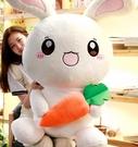玩偶 兔子毛絨玩具公仔床上布娃娃可愛抱枕睡覺女生大號小白兔玩偶兒童
