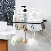 鐵藝免打孔浴室置物架衛生間洗漱掛籃壁掛瀝水收納籃收納架 lh1055【3C環球數位館】
