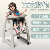肯德基兒童餐椅家用嬰兒餐桌椅酒店餐廳塑料靠背座椅寶寶吃飯餐椅MBS『潮流世家』