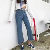 2019新款韓版復古做舊多口袋高腰撕邊牛仔褲寬鬆百搭九分闊腿褲女『韓女王』