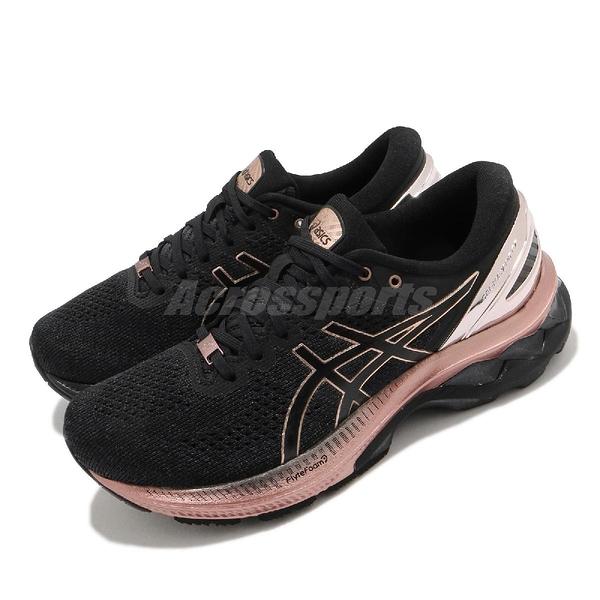 Asics 慢跑鞋 Gel-Kayano 27 Platinum 白金版 女鞋 黑 玫瑰金 高支撐 運動鞋【ACS】 1012B015001