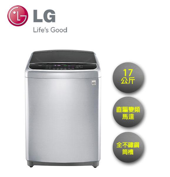LG 17KG 直立式 Smart 變頻洗衣機 典雅銀 WT-D176SG