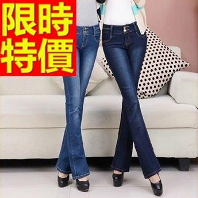 女款牛仔褲加絨保暖-修身顯瘦微彈力伸縮女長褲子2色63e32[巴黎精品]
