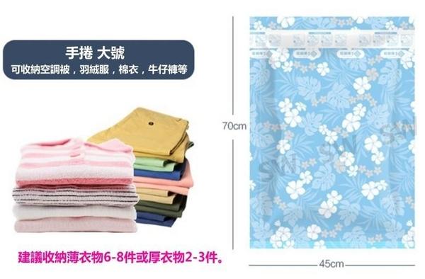 BC005 市場最厚產品 真空收納袋100*70cm 0.12mm真空壓縮袋 收納袋 壓縮袋 衣物收納 防塵袋 整理袋