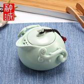 陶瓷茶壺 家用功夫茶具單個泡茶壺 創意旅行茶水手抓壺沖茶器套裝 歐韓時代