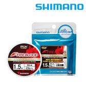 漁拓釣具 SHIMANO CL-I31L 透明 #1 #1.2 #1.5 #1.7 #2 #2.5 #3 (卡夢子線)
