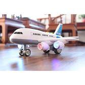 大號慣性兒童玩具飛機燈光音樂寶寶仿真A380客機模型男玩具車3歲WY【開學季88折促銷】