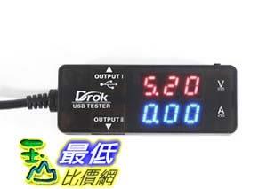 [美國直購] DROK USB 2.0 Digital Multimeter, Ammeter Voltmeter Capacitance & Watt Meter, 7 Modes Multi Tester
