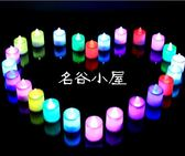 電子蠟燭燈浪漫LED蠟燭無煙布置