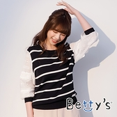 betty's貝蒂思 繡花縷空蕾絲袖針織衫(黑白條紋)
