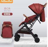 AiBaoBei嬰兒推車超輕便攜式可坐可躺簡易折疊兒童車小寶寶手推車 愛麗絲精品Igo