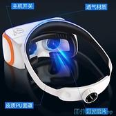 VR眼鏡 幻侶一體機4k虛擬現實3d眼睛頭盔頭戴式智慧體感ar蘋果安卓吃雞MKS 快速出貨
