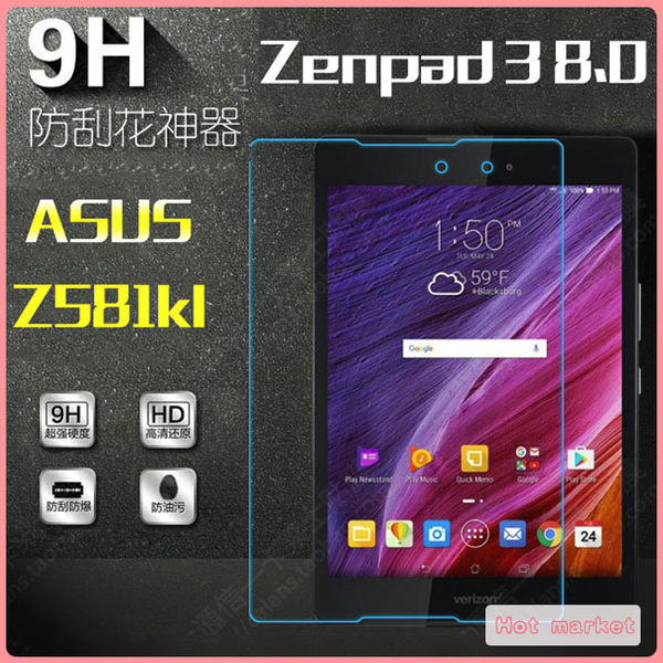 9H硬度 華碩 Zenpad 3 8.0 Z581KL 平板保護膜 防爆 防刮 鋼化膜 螢幕保護貼 貼膜 玻璃膜 非滿版