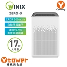 【韓國 Winix】空氣清淨機17坪ZERO-S(自動除菌離子 家庭全淨化版)【楊桃美食網】