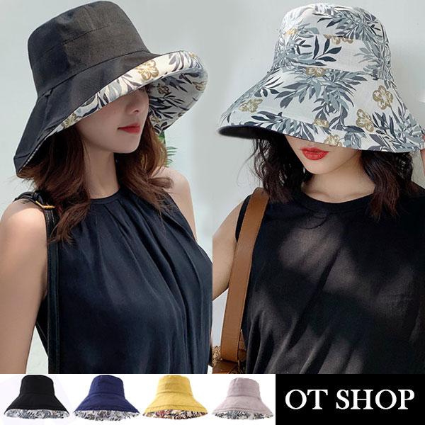 [現貨]帽子·棉麻材質 大帽檐 印花 雙面穿戴 遮陽帽 漁夫帽 盆帽· 旅遊出國 防曬 遮陽 C2091 OT SHOP