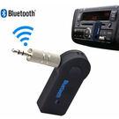 AUX車載藍牙音頻接收器3.5mm汽車藍...