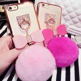 iPhone7 i6s i6 4.7 Plus 5.5 電鍍軟殼 水鑽殼 手機殼 蝴蝶結毛球 吊飾 訂做殼 軟殼 水鑽殼