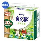 舒潔迪士尼舒適抽取式衛生紙110抽*80包(箱)【愛買】