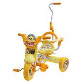 OPEN小將 魔法摺疊童車手推車三輪車玩具-黃