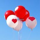 【塔克】12吋 圓形 愛心氣球(10入/包) I LOVE U氣球 空飄氣球 婚禮氣球 布置氣球 愛心氣球