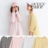 Queen Shop【01037596】 配色條紋長版棉T 四色售*現+預*