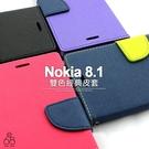 經典 皮套 Nokia 8.1 *6.18吋 手機殼 保護殼 插卡 磁扣 手機套 防摔軟殼 側掀 簡約保護套 手機皮套