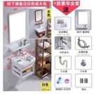 (Y款全套含鏡) 洗手盆衛生間三角陽臺洗臉盆櫃組合陶瓷簡易面池掛牆式