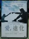 挖寶二手片-Y110-199-正版DVD...