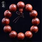 印度贊比亞小葉紫檀手串2.0手鏈老料108佛珠項鏈男女血檀金星