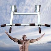 加強型墻體單杠 引體向上器 墻上雙杠 拉脊椎器 沙袋架 倒掛器YYP    蜜拉貝爾